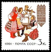 1961 soviet stamp showing Belarusian national costume